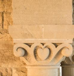 Architectural Detail of a Column on Stanford University Campus